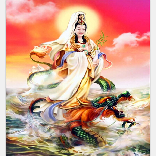 Quan Yin ~ Compassion versus Pity/Self-Pity